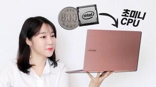 유심칩 넣어 LTE 쓰는 휴대성 극강 노트북! 갤럭시 북 S 일주일 사용기| ZUYONI