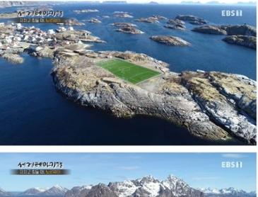 노르웨이에 실존하는 축구장