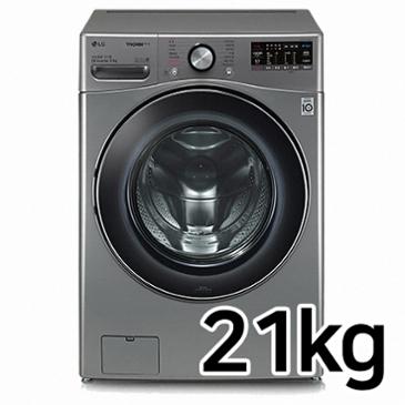 옥션 LG전자 트롬 F21VDD (1,198,000/무료배송)