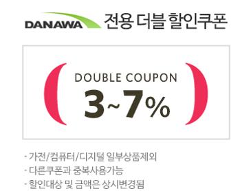 풀무원 얇은피 꽉찬 '교자' 4봉 - 14,560원
