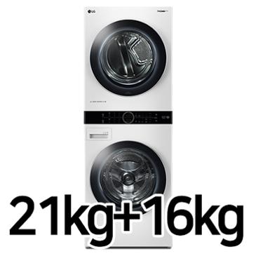 옥션 LG전자 트롬 워시타워 W16WS (2,668,000/무료배송)