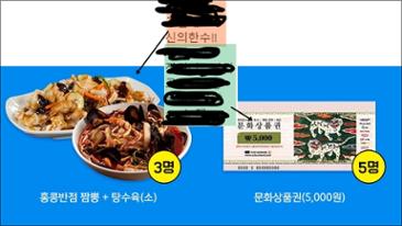 [당첨인증] DPG 활동 미션 <일일퀘스트> 언제나 열려있는 DPG에 소소한 당첨...