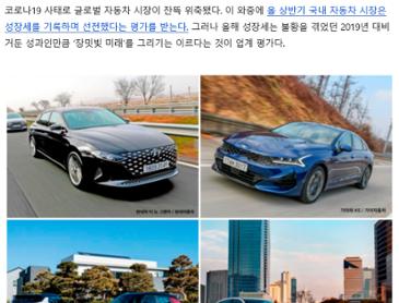 자동차 판매공식이 깨졌다…뉴모델만 팔린다