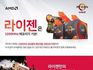 STCOM 'ASUS TUF GAMING B550M-PLUS' 구매 인증 이벤트