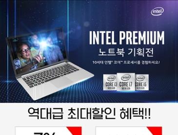 [☞11번가 워너비행사] ASUS ROG 게이밍노트북 G512LU-AL043 초특별가격