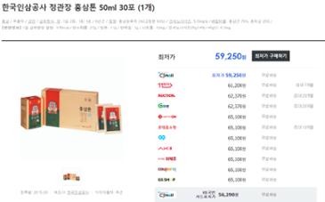 정관장 홍삼톤 30포=59,250원_무배