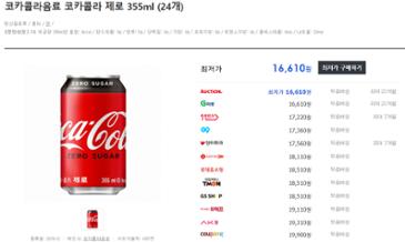 코카콜라 제로 355ml (24개) = 26,240원_무배