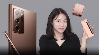 곧 출시될 삼성의 브론즈 삼총사! 갤럭시 노트20 / 폴드2 / Z플립 5G 미리보기!