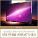 """와사비망고 43형 """"ZEN U430 UHDTV MAX HDR"""" 출시"""