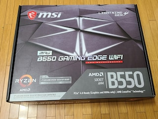 3300X + MSI MPG B550 게이밍 엣지 WIFI 사용기