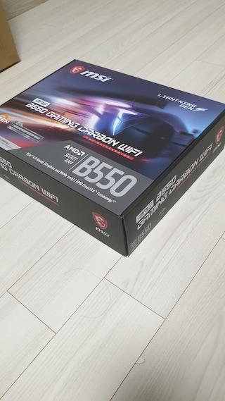 MSI MPG B550 게이밍 카본 WIFI 사용기