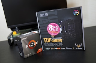 합리적인 구성 ASUS TUF Gaming B550M-PLUS STCOM + 라이젠 3300X