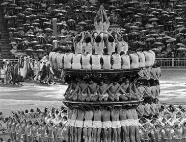 1980년 모스크바 올림픽 개막식