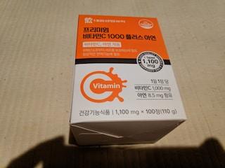 대웅생명과학 프리미엄 비타민 C 1000플러스 아연 을 먹고있어요.