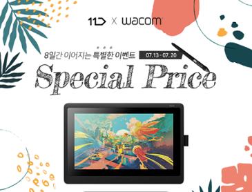 [단독 특가 + 사은품까지] 와콤타블렛 신티크 16 DTK-1660/KO 스페셜한 혜택!