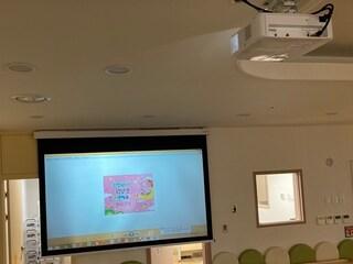 어린이집 교육용 고안시 풀HD프로젝터 옵토마 HD29H