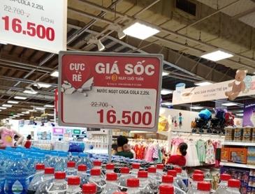 베트남 코카콜라 가격 근황