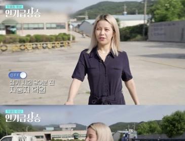 추레라 면허 한 번 만에 합격한 걸그룹 멤버