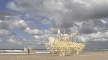 바람이 불면 살아나는 예술작품