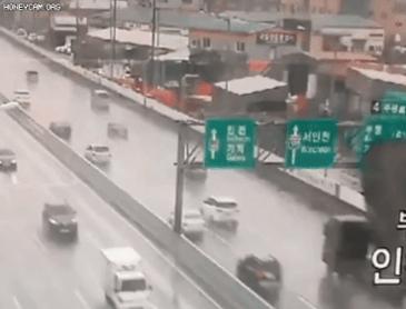 어제 경인고속도로에서 일어난 교통사고