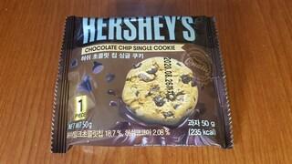 비싸지만 맛있는 허쉬 '허쉬 초콜릿 칩 싱글 쿠키'