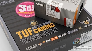ASUS TUF Gaming B550M-PLUS STCOM 그리고 라이젠 3 3300X