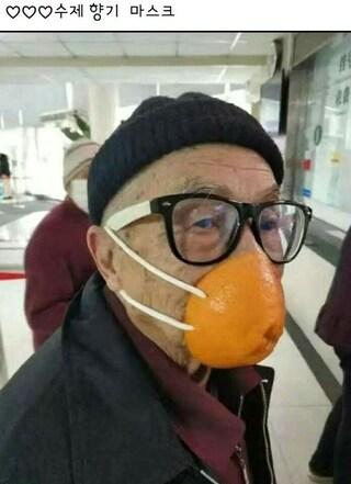 수제 향기 마스크