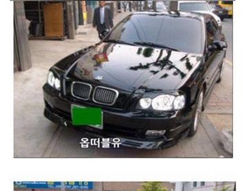 전설의 자동차 튜닝들jpg