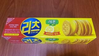 비타민C 함유 샌드위치 크래커 나비스코 '리츠 레몬'