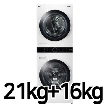 옥션 LG전자 트롬 워시타워 W16WSA (3,070,960/무료배송)