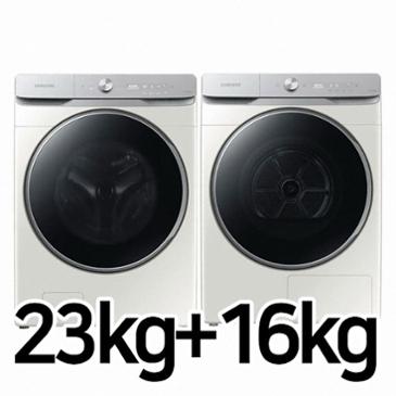 옥션 삼성전자 그랑데 WF23T9500KE + DV16T9720SE(본체) (2,327,600/무료배송)