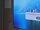 프로젝터 설치 없이 120인치 화면 구축! 그랜드 뷰 초단초점 스크린 GALR-120H + LG HU85LA 설치기