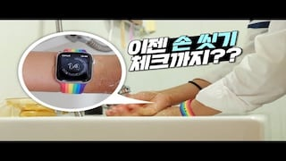 WatchOS 7 신기능 5가지 사용후기 I 엄마의 잔소리 기능 업데이트?!