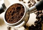 커피 전문점 아메리카노 계급도  in DPG