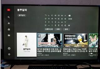 넷플릭스, 유튜브 지원하는 스마트TV, 이스트라 (ESTLA) AA430UHD 더 스마트 리뷰