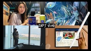 iPad VLOG | 다이어리 브이로그 (4개월 아기와 여행 비스타 워커힐 호캉스/결혼기념일/개구리 점퍼루/KT 리얼큐브/구독자모임/수족관)