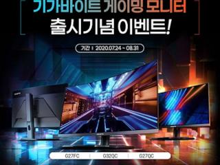 제이씨현 'GIGABYTE GAMING' 커브드 모니터 3종 출시 및 기념 행사