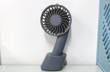 다이소 휴대용 핸디선풍기 H3