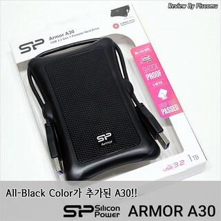 올-블랙 색상이 추가된 실리콘파워(Silicon-power) Armor A30 외장하드!
