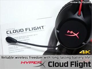 사운드 좋고, 착용감 좋고, 이제는 가격까지 착해진 무선 게이밍헤드셋! HyperX Cloud Flight