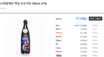 백설 포도씨유 900ml * 4개 - 17,190원