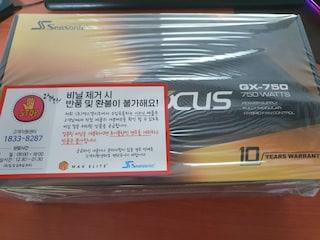 시소닉 포커스 골드 gx-750 사용기입니다.