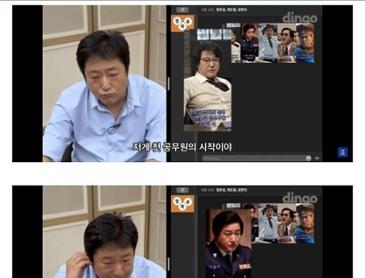 공무원 전문 배우
