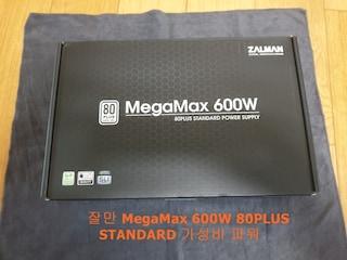 잘만 MegaMax 600W 80PLUS STANDARD 가성비 파워