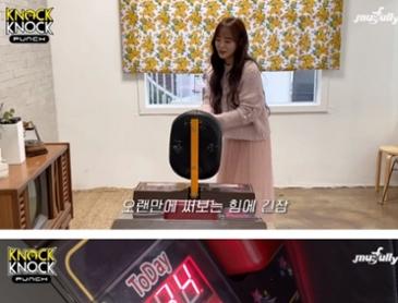 김세정을 힘으로 이긴 여자아이돌