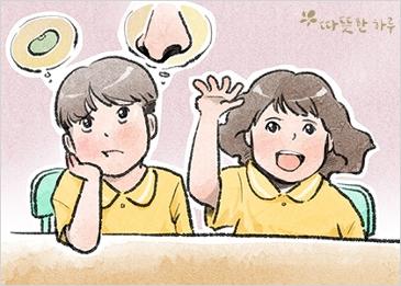 아이와 어른의 생각