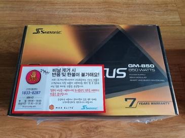 시소닉 FOCUS GOLD GM-850 Modular 간단 사용기입니다