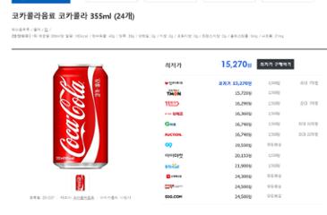 [더위엔 역시!] 코카콜라 24캔 = 15,270원(무배가 17,400원)