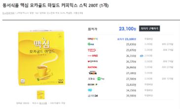맥심 모카골드 커피믹스 280티백 = 23,100원_쿠팡무배