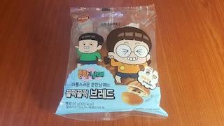 달달한 맛이 강한 기린 '흔한남매 꿀떡꿀떡 브레드'